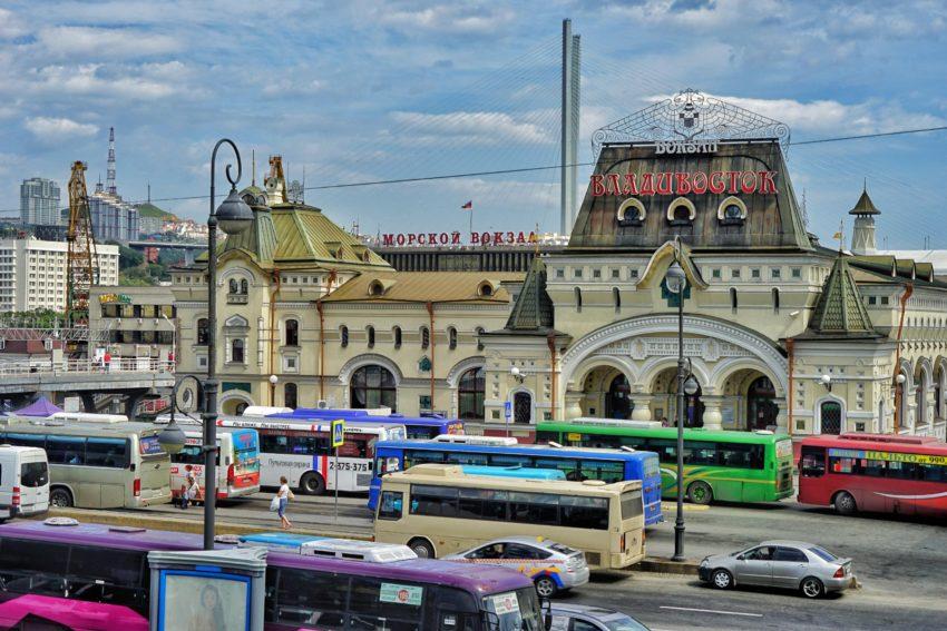 ЖД вокзал Владивостока